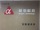 办公软件/平面设计/电商/网页网站设/ui设计培训