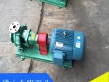 佛山金狮优质耐酸泵出售 IH型不锈钢离心泵,耐酸泵