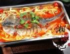 湖南哪里有烤鱼技术学培训