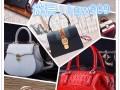 顶级复刻奢侈品工厂货源手表包包服装鞋子代理批发零售
