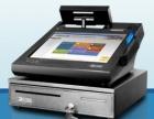 章丘收款机专卖,章丘餐饮收银软件,点菜宝,打印机钱箱