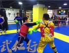 上海暑期武术训练基地