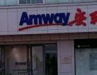 莱芜莱城区安利专卖店地址 莱芜莱城区哪里可以买到安利产品