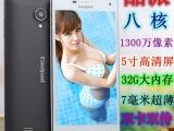 Coolpad/酷派 8297安卓八核智能手机  5寸高清超薄厂