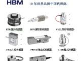 韩国CAS称重传感器