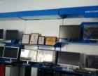 专业组装,维修电脑