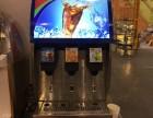 泰州百事可乐机 汉堡店可乐机 新年特惠