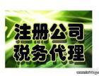 虹口区邮电新村找专业兼职会计代理记账税务申报咨询就找梁小燕好