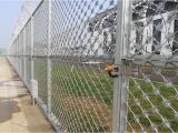 科技强勤 智慧磐石--监狱隔离网振动报警