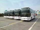南宁到怀化汽车 客车 大巴一览表18775355665顺带货