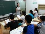 武鸣专业初中高中数学物理化学一对一家教辅导补习