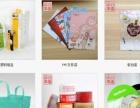 杭州印刷厂印刷卷筒不干胶 二维码标签 打印条码贴纸