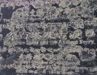 三江源头玉树旅游租车服务有限公司