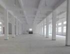 标准调高9米厂房/仓库出租,每平仅26元