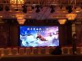 武汉年会 路演 演唱会 开业典礼 婚庆等活动设备租