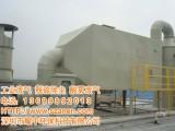 惠州抛光打磨粉尘处理,垃圾处理站废气治理,车间粉尘集尘处理