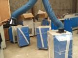 沧州实恒工业焊接车间万向吸器臂单臂焊烟除尘净化器厂家批发