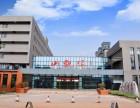 长清山观缘酒店(40-400人会议预订)
