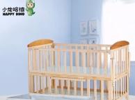 二手莱宝双胞胎婴儿推车,小龙哈比婴儿床