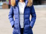 女款韩版中长款超大毛领羽绒服女 修身显瘦外套清仓加大码 潮