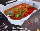 重庆张记纸包鱼加盟费多少钱 全国烤鱼加盟店排行榜