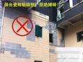 黔东南【保合瓷砖粘结剂】官网/加盟费用/项目详情
