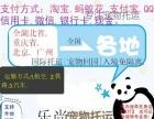 武汉乐尚运输服务有限公司
