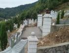 中坡后山墓地联系处