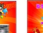 七台河刮奖卡制作,一物一码、扫码兑奖