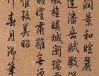 香港新加坡日本古玩古董拍卖会实物出关预展雅昌艺术网展卖交易