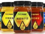 蜂蜜批发天蜂奇厂家直销蜂蜜蜂胶蜂王浆蜂花粉招商加盟 蜂蜜原料