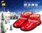 汉纳卡卡新款童鞋 诚邀加盟