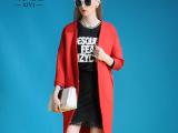 昕薇欧美小西装女中长款外套女宽松显瘦2015年新款秋装七分袖红色
