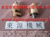 LPD-65冲床密封圈,双节十字轴连轴器套筒 找专业东永源