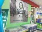 可空转】超大人流商场入口【好位置】店面转让-铺快租