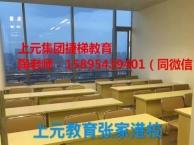 张家港韩语培训_学韩语难不难_韩语专业培训基地