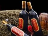 便宜红酒厂家货源批发葡萄酒供应品牌国产高端进口红酒