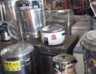 洛阳二手厨具回收,洛阳二手电器回收