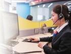 FAGOR客服热线(全国各中心上海FAGOR售后电话是多少?