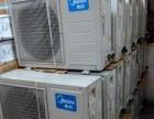 9成新美 的大1.5P冷暖空调只要1580元,包安
