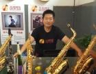 省会 单簧管 萨克斯 考级 艺考培训 教学示范基地