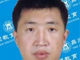 8月12日MBA联考数学大师陈新宏亲授数学课程