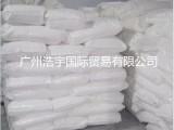 厂家现货直销供应 水溶性聚磷酸铵,用于木材纸张纤维等的阻燃