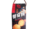 四川特产 成都名小吃麻饼 炭烧双麻饼礼盒 410g礼盒糕点特价推