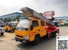 28米韩国进口德林云梯搬运车多少钱面议