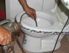 广埠屯水电维修公司,马桶配件更换价格