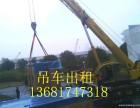 上海卢湾区25吨汽车吊出租重型机械移位淮海中路3吨叉车出租
