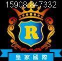 w.hj8828.com皇/家/网/投点击皇家娱