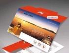 宣传单、企业画册、海报、名片、表格联单等