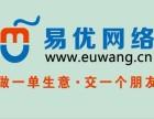广州网站优化公司解说销售不出业绩的原因!